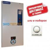 Электрический котел TEHNI-X Премиум 3 кВт 220/380 В