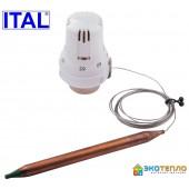 Термостатическая головка с выносным датчиком ITAL