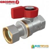 Кран шаровый Giacomini R251PX012 с накидной гайкой прямой 1/2 вн