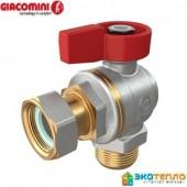 Кран шаровый Giacomini R780PX013 с накидной гайкой угловой 1/2 нар
