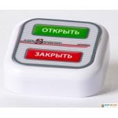 Радиодатчик - кнопка Аквасторож