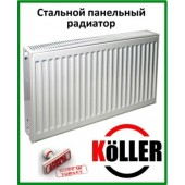 Радиатор стальной 22К 500*900 Köller