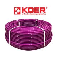 Труба для теплого пола KOER PEX-B EVOH 16*2,0 (PINK)