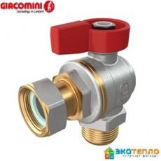Запорная арматура Giacomini R780PX013 итальянское качество