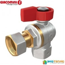 Запорная арматура Giacomini R781PX013 итальянское качество
