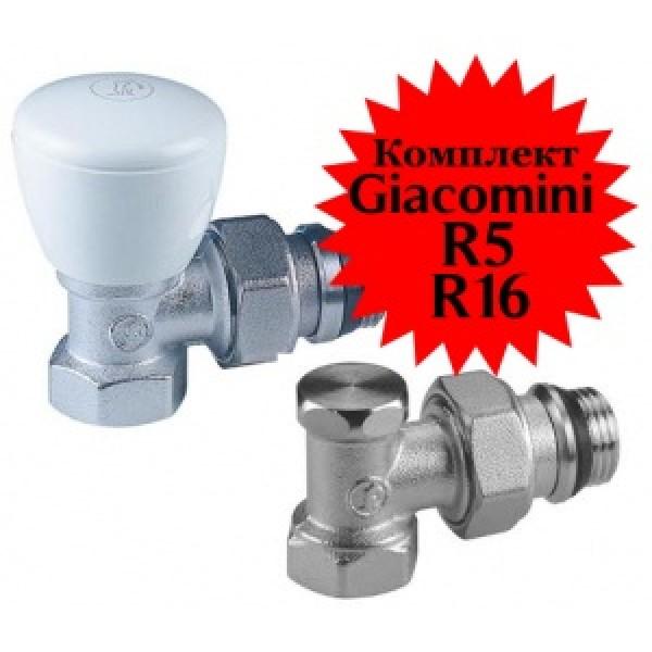 """Комплект Giacomini для подключения радиаторов, угловой 1/2"""""""