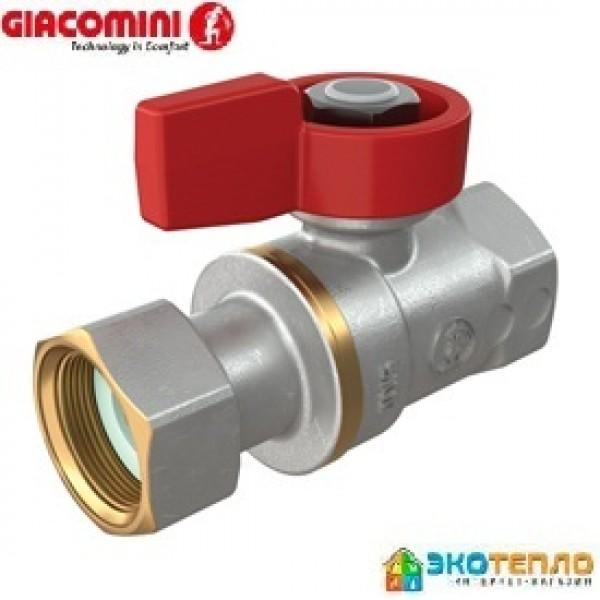 Запорная арматура Giacomini R251PX014 итальянское качество