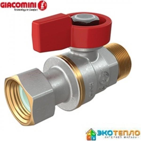 Запорная арматура Giacomini R254PX012 итальянское качество