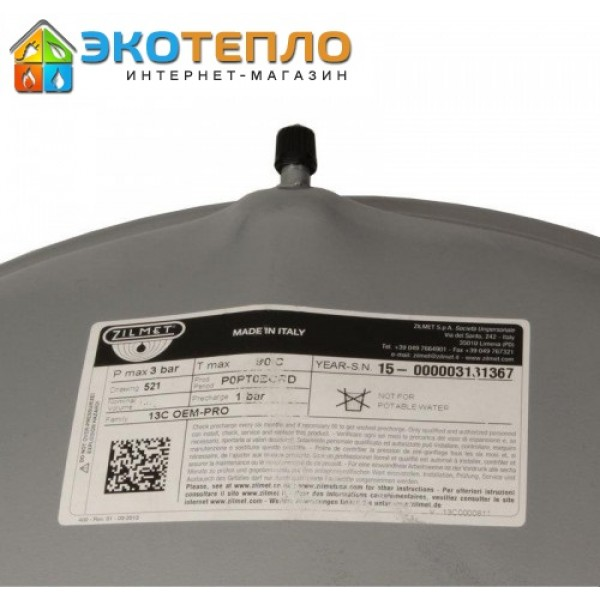 """Расширительный бак Zilmet 13C OEM-PRO 6л. 3/8"""" арт. 0000610 (серый)"""