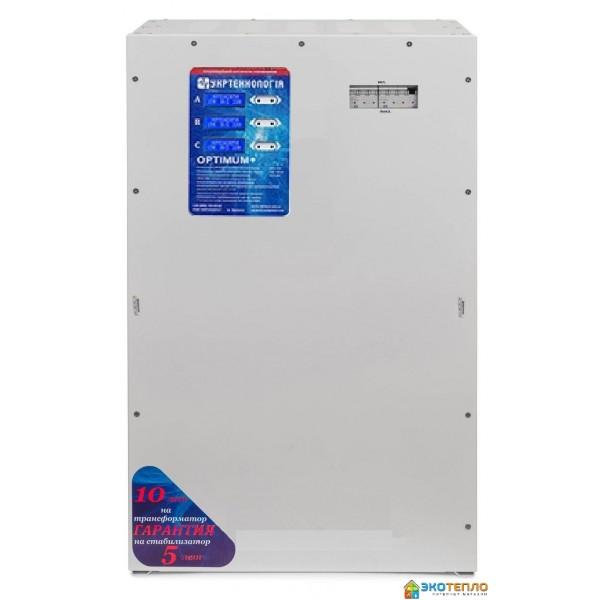 Трехфазный стабилизатор напряжения Укртехнология Optimum+ 12000x3